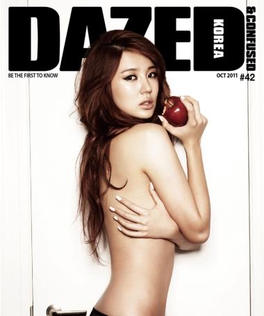 Extreme Korean Celebrity Diets | Chienna
